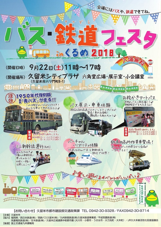 busfes2018_2